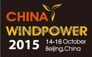 We will be in China Wind Power 2015 in Oct 14-16th in Beijing