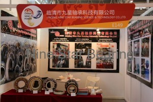 Nine Star attended China Wind Power 2017 in Beijing