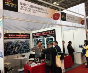 Nine Star attended China Wind Power 2016 in Beijing